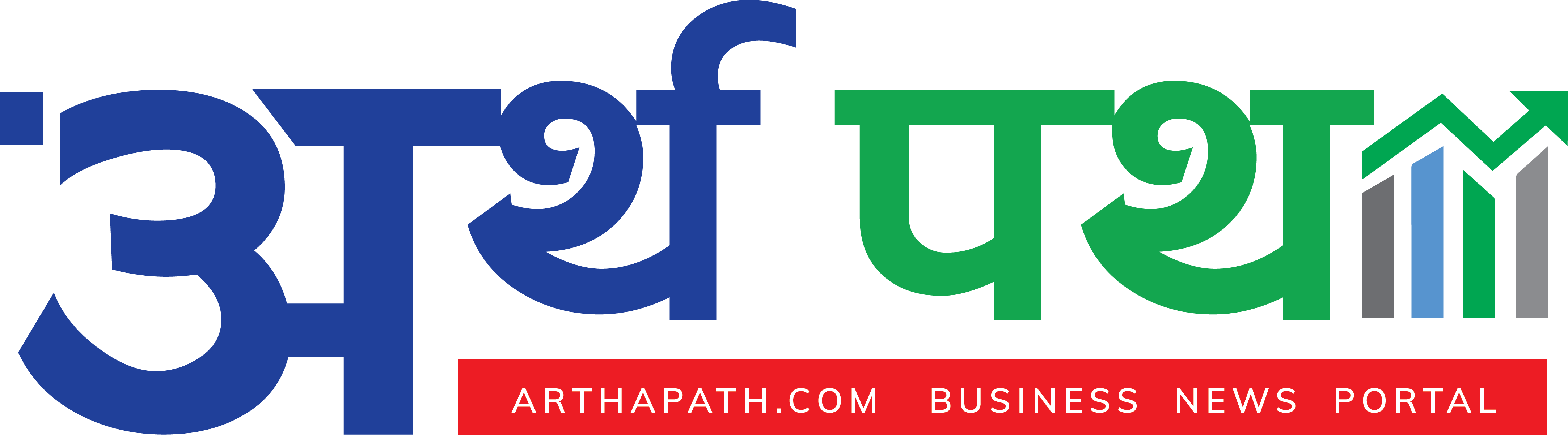 logo Arthapath business news portal
