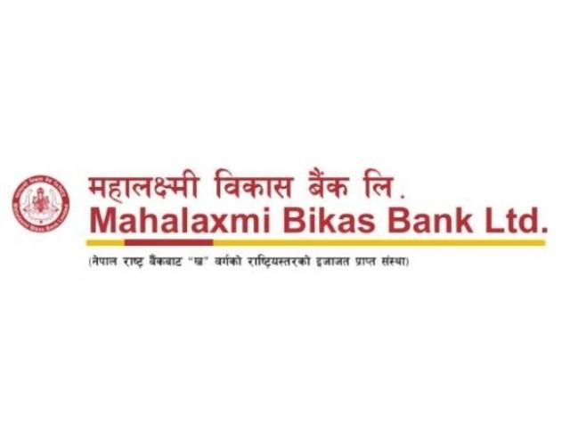 महालक्ष्मी विकास बैंकले गर्यो कर्मचारीको कोरोना बीमा