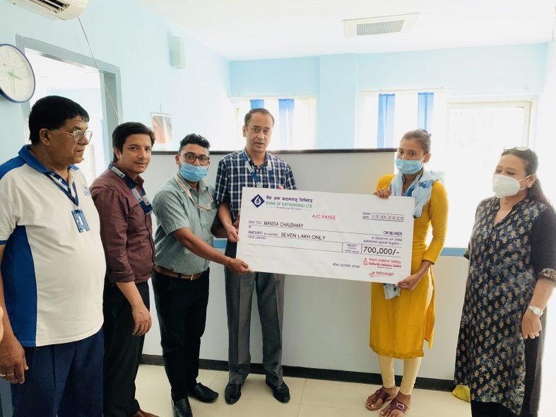 बैंक अफ काठमाण्डूको ग्राहकलाई बीमा दाबी रकम भुक्तानी