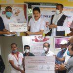 महालक्ष्मी विकास बेैंकद्वारा विद्यालयमा शौचालय निर्माणका लागि सहयोग